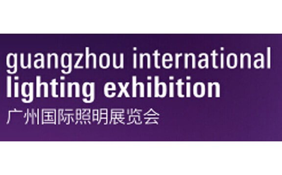 Guangzhou International Lighting Fair